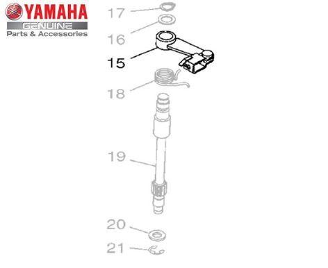 ALAVANCA IMPULSORA PARA YZF R3 2016 E MT-03 2017 ORIGINAL YAMAHA