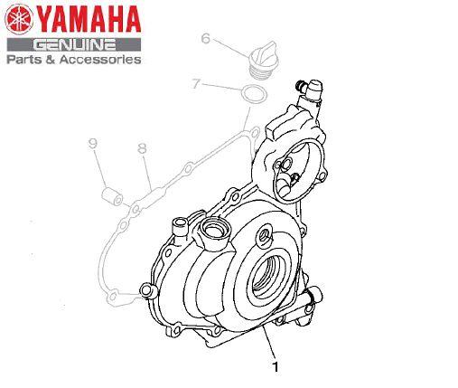 TAMPA ESQUERDA DO MOTOR PARA WR450F 2008 A 2011 ORIGINAL YAMAHA