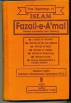 Livro The Teachings Of Islam - Vol 1 Autor Fazail-e-amal (revised Translation ) (1990) [usado]