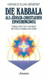 Livro Die Kabbala - 2 Vol. Autor Heinrich E. Benedikt (1986) [usado]