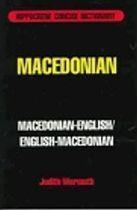 Livro Macedonian English English Macedonian Concise Dictionary Autor Judith Wermuth (1997) [usado]