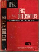 Livro Jeux Différentiels Autor N. Krassovski Et A. Soubbotine (1977) [usado]