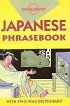 Livro Japanese Phrasebook_with Two-way Dictionary Autor Yoshi Abe (1998) [usado]