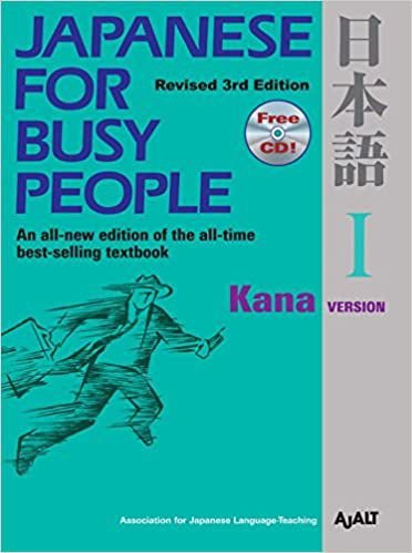 Livro Japanese For Busy People I: Kana Version Text - Revised 3rd Edition: Kana Version Includes Cd Autor Association For Japanese-language Teaching (ajalt) (autor) (206) [usado]