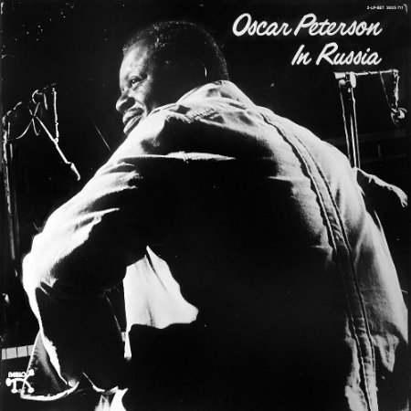 Oscar Peterson - 1979 - In Russia
