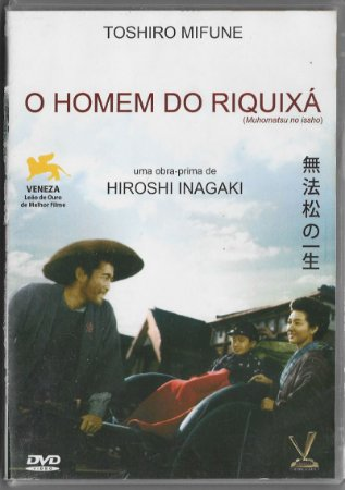 O Homem do Riquixá - 1958 - Hiroshi Inagaki - DVD