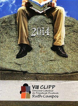 VIII CLIPP - Concurso Literário de Presidente Prudente