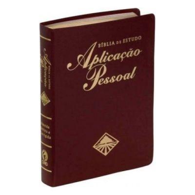 Bíblia de estudo- Aplicação pessoal (Grande)