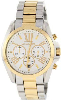 Relógios Mk5627 Original