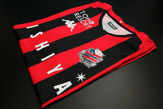 Camisa Hokkaido Consadole Sapporo 2020-21 (Home-Uniforme 1) - Modelo Jogador