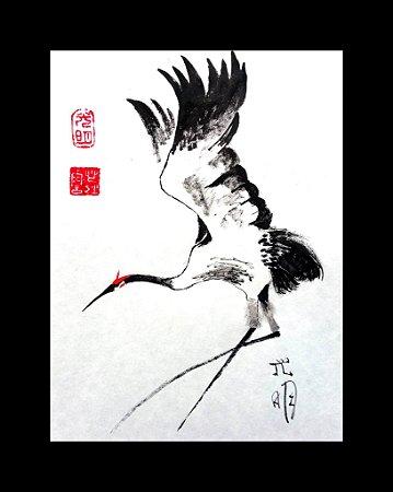 Estudos em arte Zen e Sumi-ê - Monge Kōmyō - Tsuru