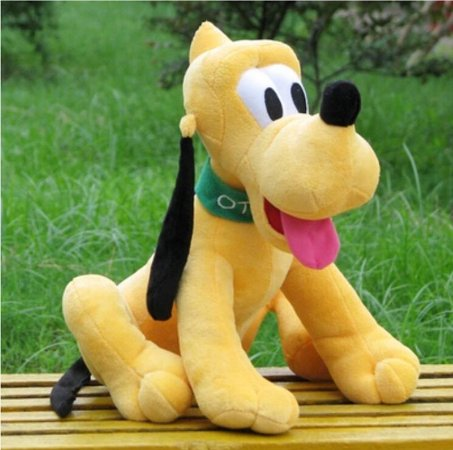 Pelúcia Pluto Disney 30 Cm