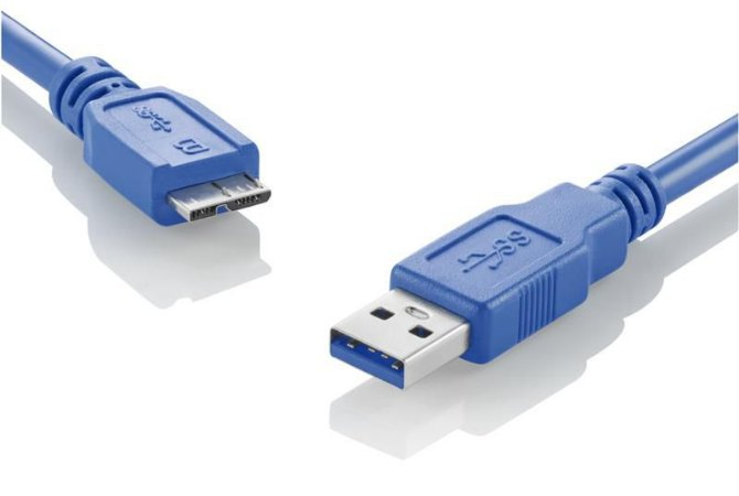 CABO SUPERSPEED USB 3.0 AM X MICRO BM 1.5M WI275 - MULTILASER