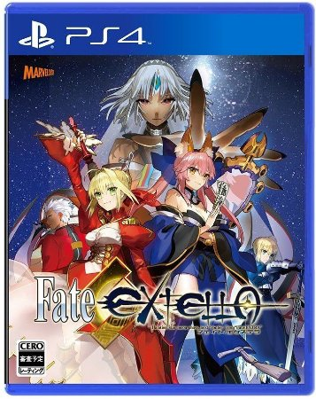 JOGO FATE EXTELLO THE UMBRAL STAR PS4