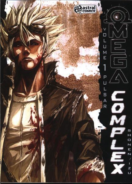 Omega Complex - Vol 01