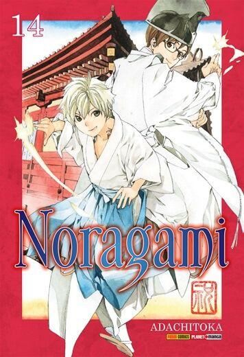 Noragami - Edição 14