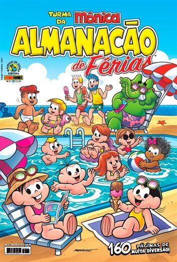Almanacão de férias da turma da Mônica