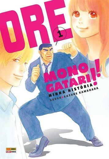 Ore Monogatari ! - Edição 1