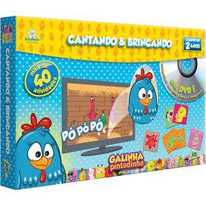Jogo Brincando e Cantando com a Galinha Pintadinha Toyster