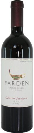 Golan Heights Winery Yarden Cabernet Sauvignon