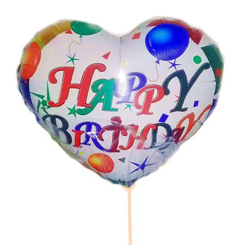 """Item adicional - Balão Metalizado """"Happy Birthday"""""""