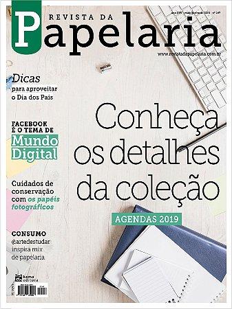 Revista da Papelaria maio e junho/2018