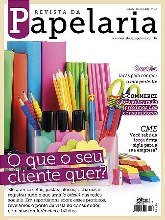 Revista da Papelaria agosto/2018