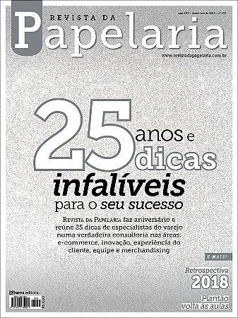 Revista da Papelaria dezembro/2018