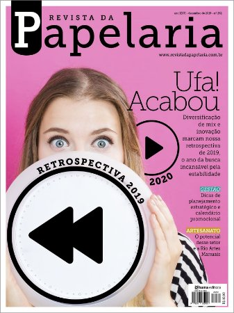Revista da Papelaria dezembro 2019
