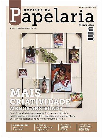 Revista da Papelaria fevereiro 2021