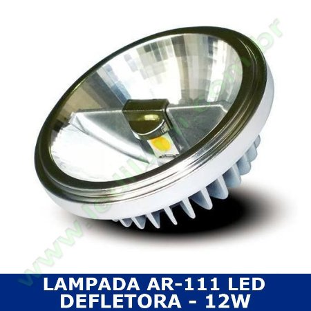 KIT com 10 Lâmpadas LED AR111 COB SMD 12W 3000K / 6000K - LEDILUMI