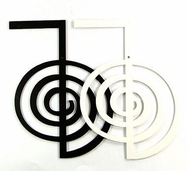 Simbolo  Cho-Ku-Rei de Parede- PRETO 26cm
