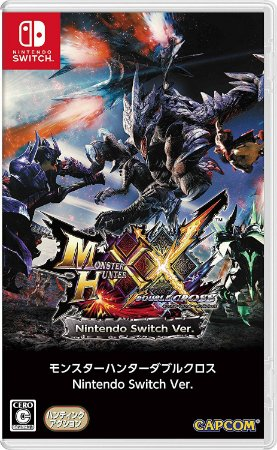 Monster Hunter XX  - Switch