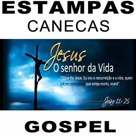 7a7f4a0f4 Artes Prontas Estampas Evangélicas Gospel Canecas - Estamparia A S
