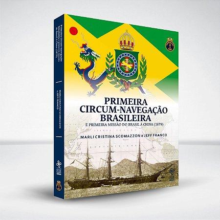 Primeira circum-navegação brasileira e primeira missão do Brasil à China (1879)