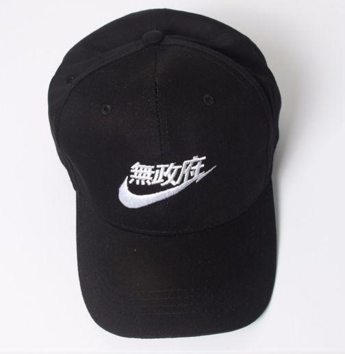 Boné Nike - JAPAN