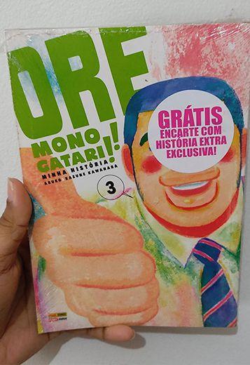 Ore Monogatari Vol. 03