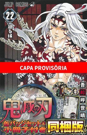 Pré-Venda   Demon Slayer - Kimetsu No Yaiba - Vol. 22