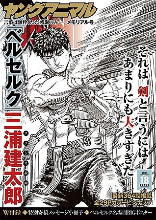 Revista Young Animal/ Setembro 2021 - Berserk [Japonês]