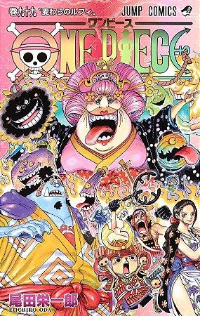 ONE PIECE 99 (Jump Comics)