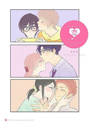 Artbook - Wotakoi - O amor é difícil  para Otakus [ Lançamento Japonês ]