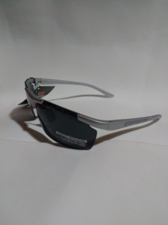 Óculos Esportivo, UV 400, Jet Ski, Ciclismo, Corrida. - Loja Lunardi 9ff9c3180a