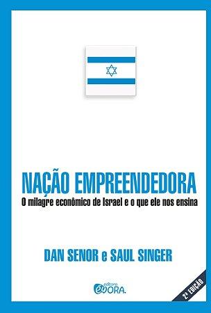 Nação Empreendedora
