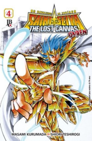 Os Cavaleiros do Zodíaco: The Lost Canvas Gaiden #04