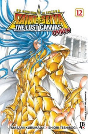 Os Cavaleiros do Zodíaco: The Lost Canvas Gaiden #12