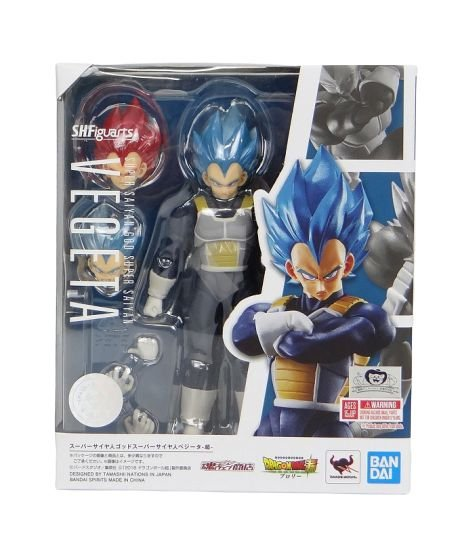SHF - S.H.Figuarts Dragon Ball Z - SSGSS VEGETA