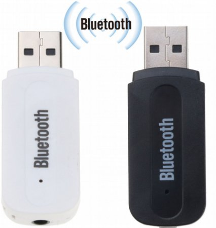 Receptor Bluetooth P2 Usb Adaptador Audio Entrada Aux Carro + cabo p2