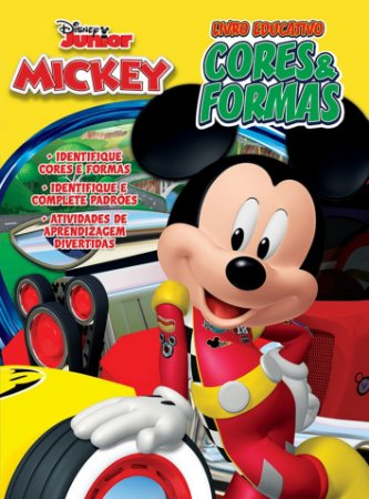 Atividades Educativas Disney – CORES E FORMAS