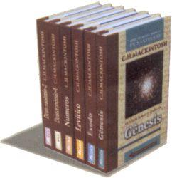 Coleção de Estudos sobre o Pentateuco