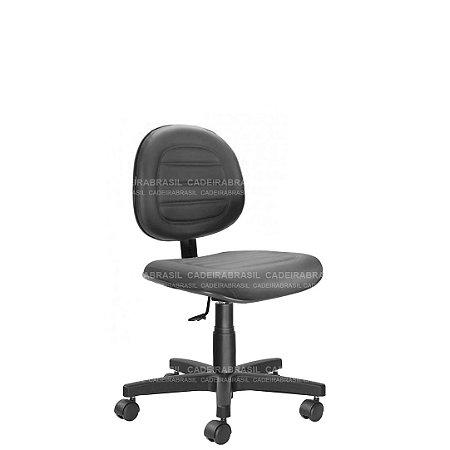 Cadeira Executiva Giratória com Base Aço Capa Ravan Plus CB 255